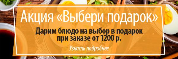 ak_bludo_1 Свинина с овощами и зирой
